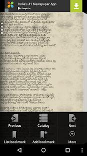 srimad bhagavatam screenshot