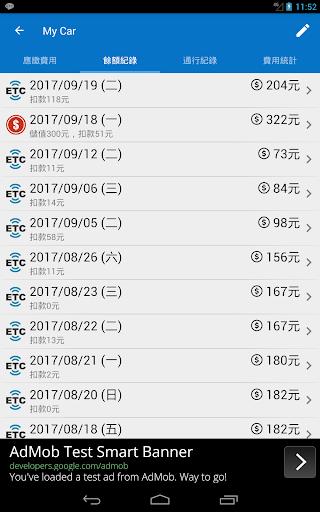 ezETC ( ETCu9918u984du67e5u8a62, u8a08u7a0bu8a66u7b97, u5373u6642u8defu6cc1)  screenshots 9