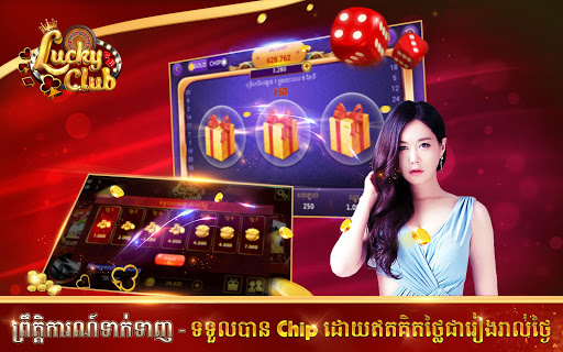 Lucky Club- Top Khmer Card 1.0.8 gameplay | by HackJr.Pw 13