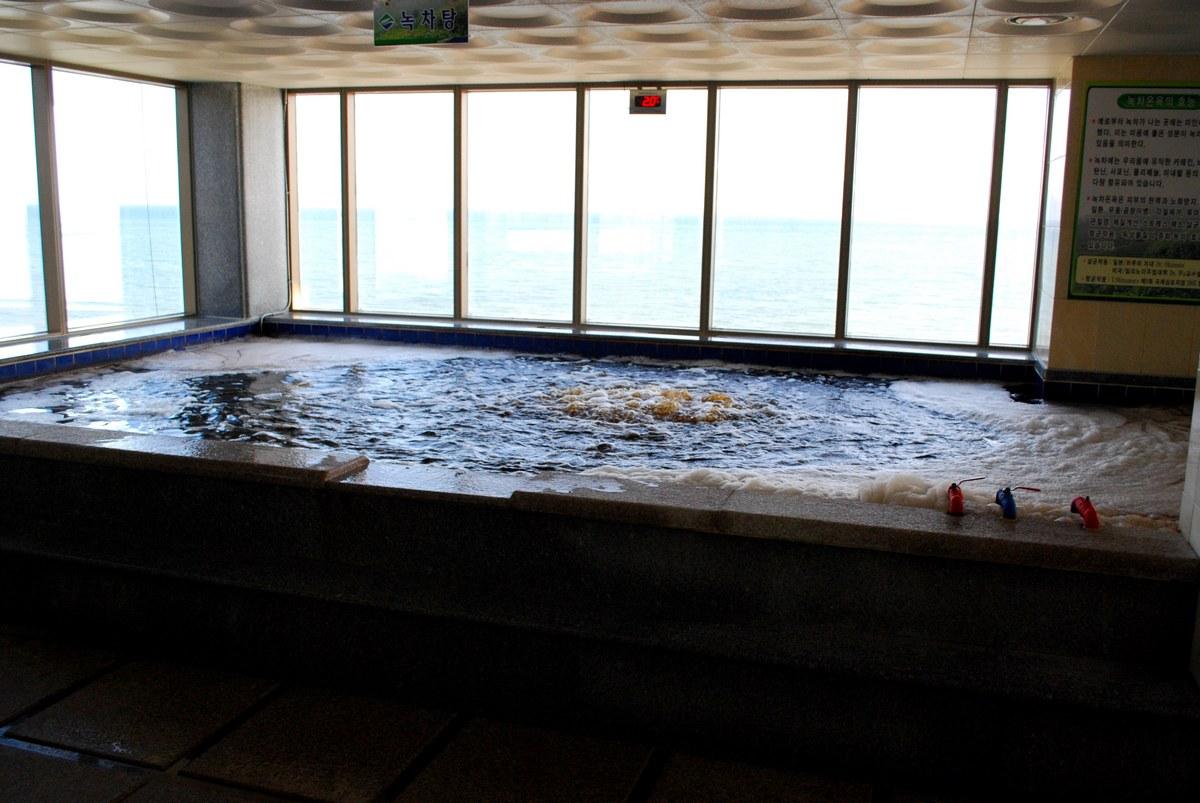 Photo: Koupel v zeleném čaji...