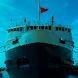 大きい クルーズ 貨物 船 シム