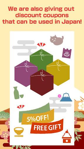 Jspeak u2013 Japanese translator 12.1.0 PC u7528 4