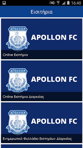 玩免費運動APP|下載Apollon FC app不用錢|硬是要APP