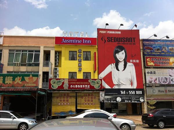 Jasmine Inn Hotel