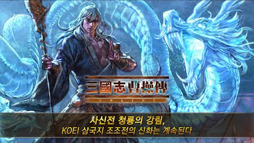 uc0bcuad6duc9c0 uc870uc870uc804 Online 50792 screenshots 1