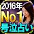 2016年NO.1号泣占い◆愛と奇跡のチャネリスト 美香恋 file APK for Gaming PC/PS3/PS4 Smart TV