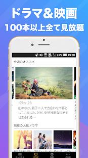 テレビ ダウンロード 無料
