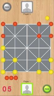 Cross Over Multiplayer screenshot