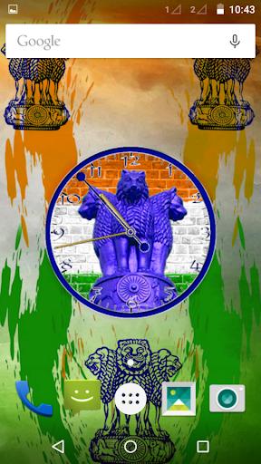 Indian National Emblem Clock