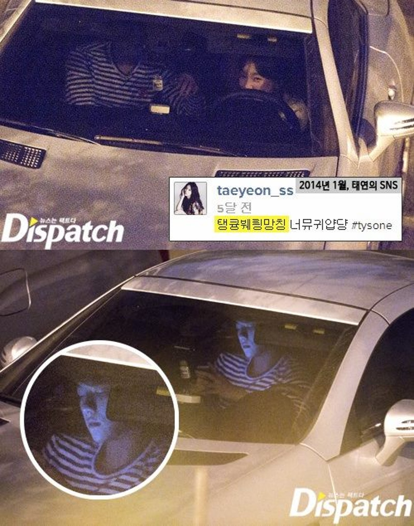 koreanske idoler dating skandale interracial dating uk websteder