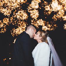 Wedding photographer Aleksandr Meloyan (meloyans). Photo of 27.02.2018
