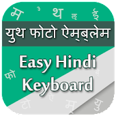 Easy Hindi Keyboard : Hindi-En