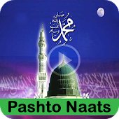 New Pashto Naats 2016