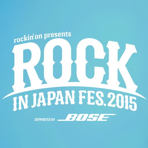 音乐のROCK IN JAPAN FESTIVAL 2015 LOGO-記事Game