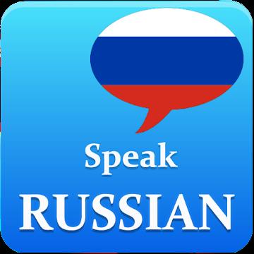 Learn Russian Free (Offline)    Speak Russian