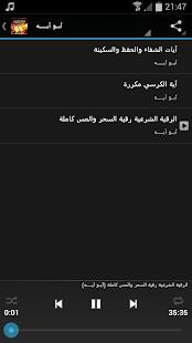 ?????? ??????? -???? ????? Mp3 screenshot