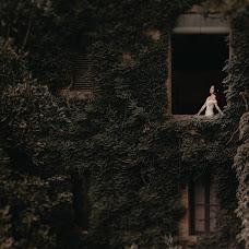 Fotógrafo de bodas Dimitri Voronov (fotoclip). Foto del 13.06.2018