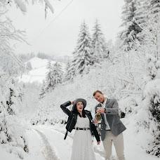 Свадебный фотограф Марго Тараскина (margotaraskina). Фотография от 01.02.2019