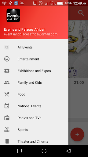 Events Gallery Uganda  screenshots 1