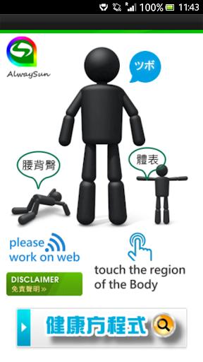 博客來-精彩App Inventor 2應用程式設計(附綠色範例檔)