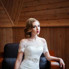 Wedding photographer Lyubov Zudilova (LubovZudilova). Photo of 29.10.2016