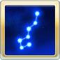 七星の煌めき