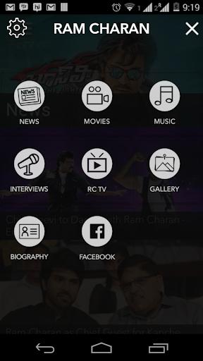 Ram Charan - Official App
