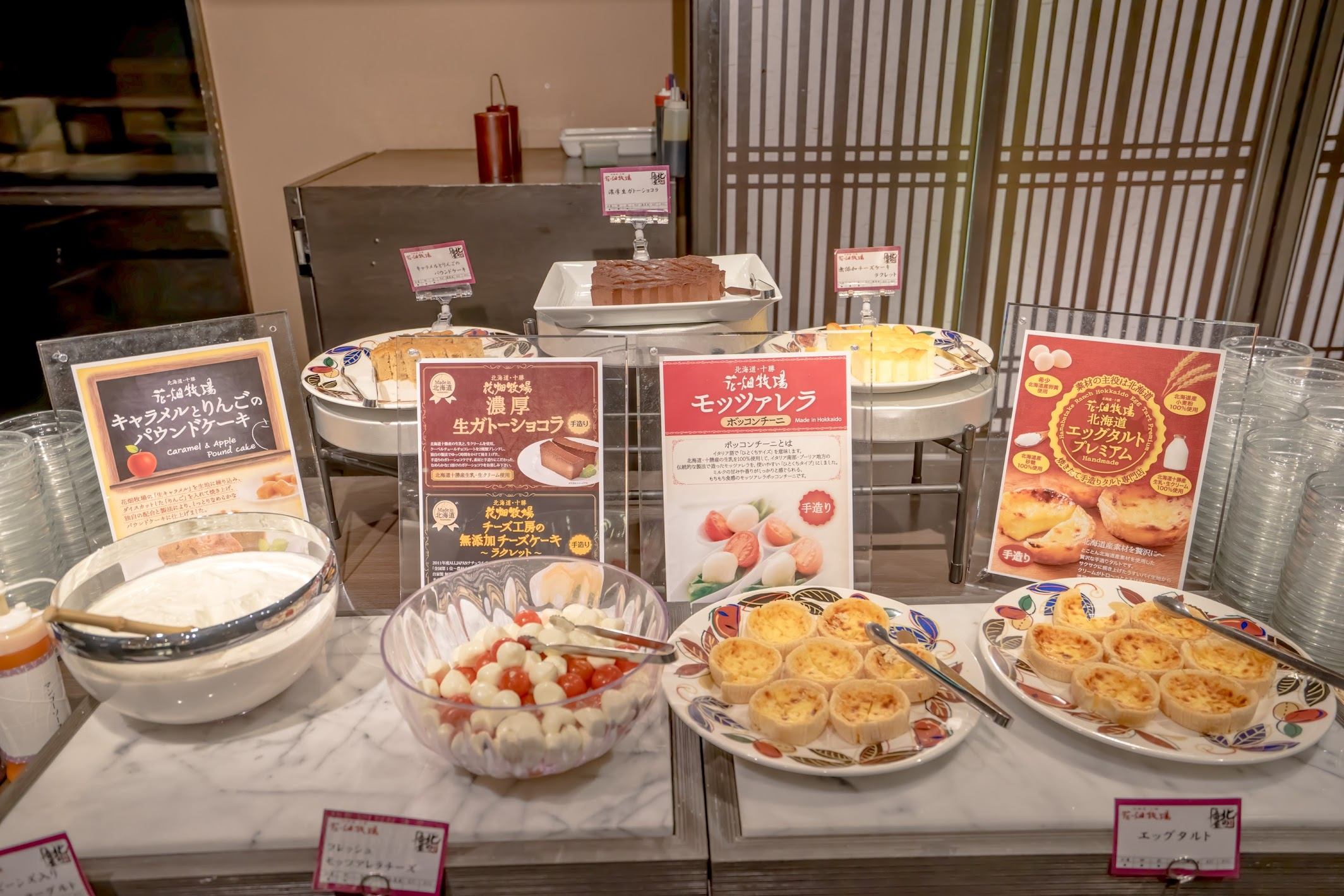 La Vista Hakodate Bay breakfast10