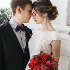 Wedding photographer Sasha Lang (allessana). Photo of 04.07.2018