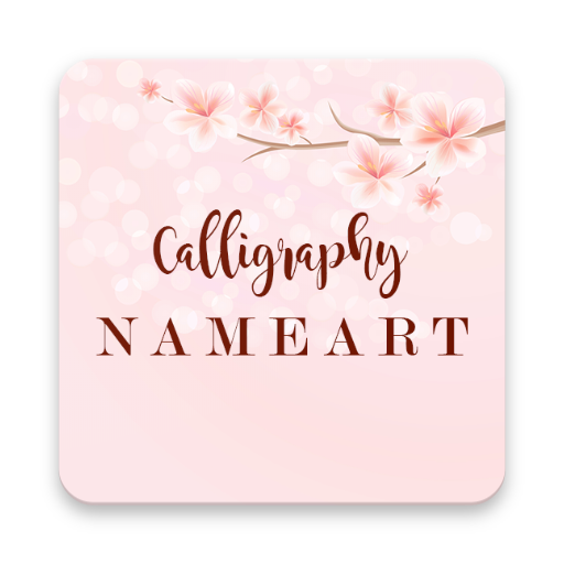 Namebox- calligraphy name art