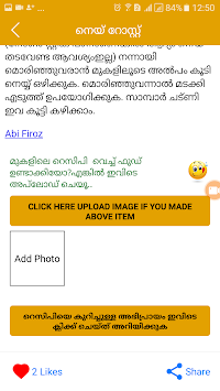 Download kerala food recipes malayalam english apk latest version kerala food recipes malayalam english poster forumfinder Gallery