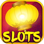 New Slots 2017- Chinese Casino