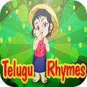 Telugu Rhymes for kids icon
