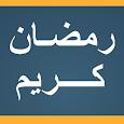 Ramadan Timing icon