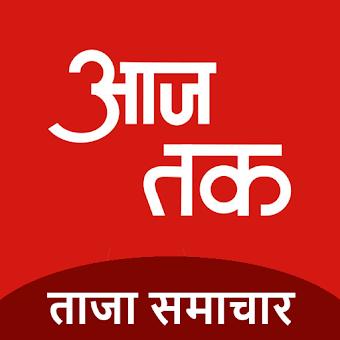Mod Hacked APK Download Yogi TV 5 0