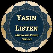 Surah Yasin (Listen Offline)