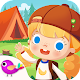 Candy's Camping Day (game)