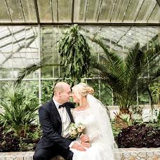 Wedding photographer Lesya Prodanik (lesyaprodanyk). Photo of 29.11.2018