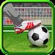 フリーキック 鉄壁 vs 魔球 - Androidアプリ
