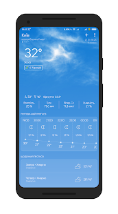 Download The Weather App For PC Windows and Mac apk screenshot 1