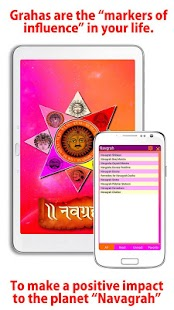Navgraha, mantra, stotra- screenshot thumbnail