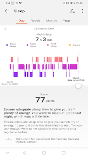 Huawei Health Screenshot