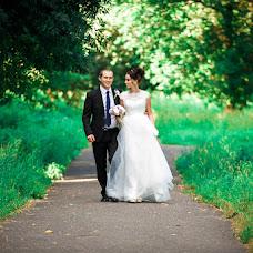 Wedding photographer Stas Avramchik (StFotoPro). Photo of 23.08.2018