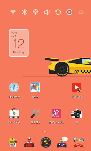 Speed Racing Car Theme