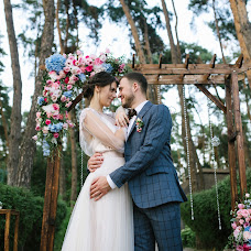 Wedding photographer Vasilisa Ryzhikova (Vasilisared22). Photo of 06.05.2018