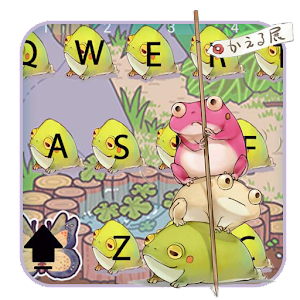 Cute hoppy frog funny keyboard theme