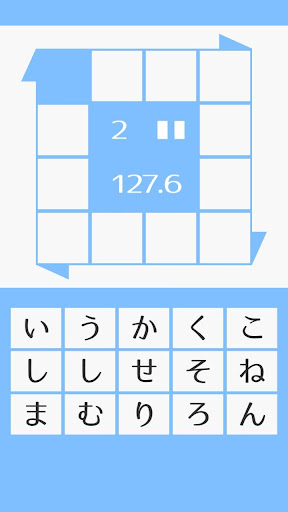 しりとりパズル 謎解き脱出クロスワードゲーム