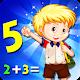 School Math Kids: Good Game For Kids & Teachers (game)