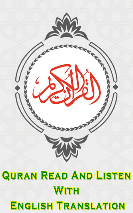 Al Quran English with Audio – (Android Apps) — AppAgg