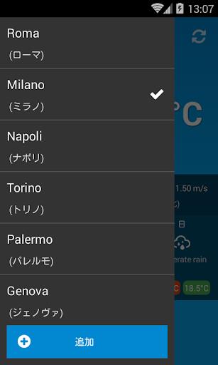 免費下載天氣APP|天気イタリア app開箱文|APP開箱王